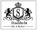 Golvslipning – Stockholm
